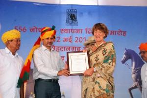 Marwar Ratna Award 2014